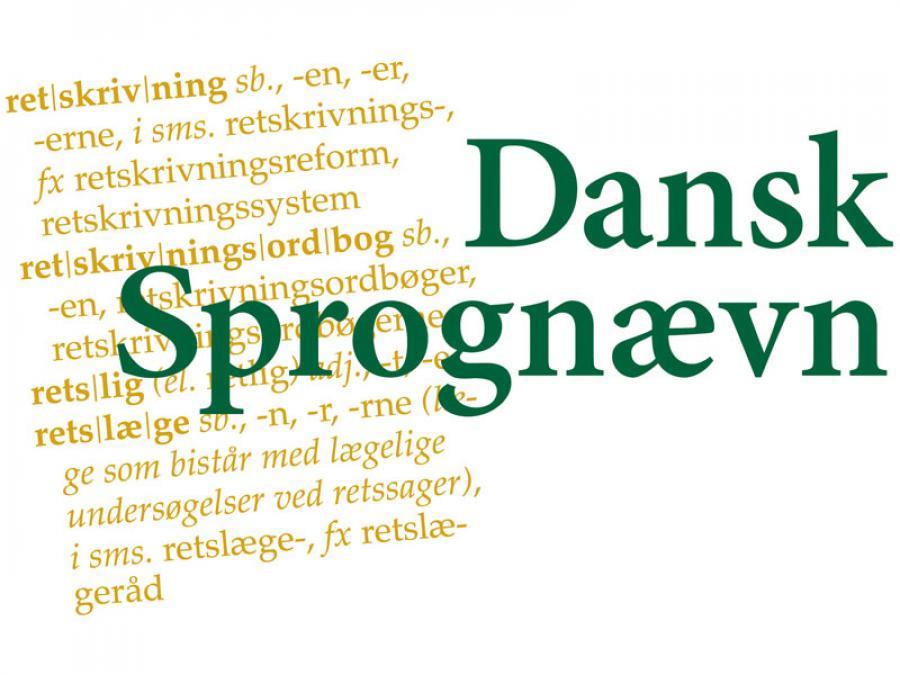 Dansk Sprognævn